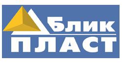 БликПласт